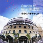 (���ݡ��Ķ�)��Sounds of �ûұ��� ����ϻ�ä����� ��CD��