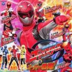 (キッズ)/MINIアルバム 特命戦隊ゴーバスターズ&スーパー戦隊 【CD】