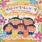 (����)���٥��ȡ����֡����Ĥ��� ��CD��