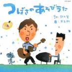 �����㡿�ĤФ��Τ����Ӥ��� ��CD��