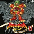 亀山耕一郎/テレビアニメーション ビーストサーガ オリジナル・サウンドトラック II 【CD】