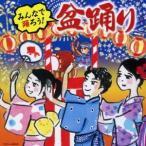 (��������)���ߤ�ʤ��٤������٤� ��CD��