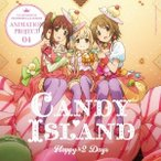CANDY ISLAND/THE IDOLM@STER CINDERELLA GIRLS ANIMATION PROJECT 04 Happy×2 Days 【CD】