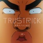 TRUSTRICK/未来形Answer E.P.《Type-B》 【CD】