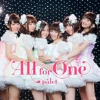 palet/All for One《Type-A》 【CD+DVD】