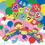 (����)��̤��ؤĤʤ����å����������� ��CD��