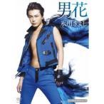 氷川きよし/男花(シングルバージョン) 【DVD】