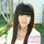 村川梨衣/Sweet Sensation/Baby,My First Kiss《初回限定盤A》 (初回限定) 【CD+DVD】
