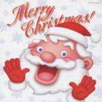(キッズ)/英語でうたおう! クリスマス 【CD】