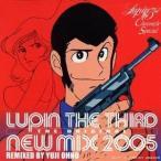 大野雄二/ルパン三世・ジ・オリジナル・ニュー・ミックス2005- 【CD】