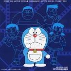 (アニメーション)/映画ドラえもん25周年 ドラえもん 映画主題歌篇 【CD】