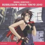 (アニメーション)/バブルガムクライシス TOKYO 2040 オリジナルサウンドトラックII 【CD】