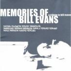 メモリーズ オブ ビル エヴァンス CD VICJ-60538