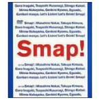 SMAP/Smap!Tour!2002! 【DVD】