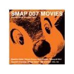 SMAP/007 MOVIES-Summer Minna Atsumare Party- 【DVD】