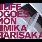 有坂美香/「Life Goes On」 【CD】