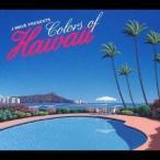 (オムニバス)/J-WAVE プレゼンツ カラーズ・オブ・ハワイ 【CD】