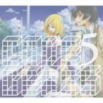 (ドラマCD)/コードギアス 反逆のルルーシュ Sound Episode 5(初回限定) 【CD】