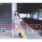 リア・ディゾン/Destiny Line (初回限定) 【CD+DVD】