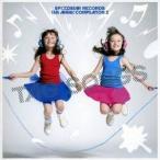 (オムニバス)/タッグソングス -SPEEDSTAR RECORDS 15th ANNIV.COMPILATION 2- 【CD】
