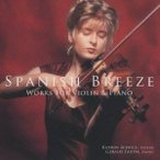 カトリーン・ショルツ/スペインの風〜ヴァイオリン名曲集 【CD】