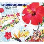 (V.A.)/アロハ・ヘヴン〜マウロア 【CD】