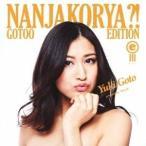 THE ポッシボー/なんじゃこりゃ?! 【CD】