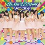Tokyo Cheer2 Party/ガムシャラスピリッツ《限定タイプC盤》(初回限定) 【CD】