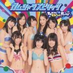 Tokyo Cheer2 Party/ガムシャラスピリッツ《限定タイプD盤》(初回限定) 【CD】
