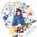 山崎あおい/アオイロ 【CD】
