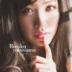 横山ルリカ/メガラバ《初回限定盤A》(初回限定) 【CD+DVD】