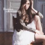 横山ルリカ/メガラバ《初回限定盤B》(初回限定) 【CD】