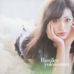 横山ルリカ/メガラバ 【CD】