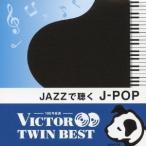 �ȡ��ޥ����ϡ��ǥȥꥪ��JAZZ��İ�� J-POP ��CD��