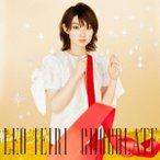 家入レオ/チョコレート《完全生産限定盤B》(初回限定) 【CD】