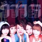 THE ポッシボー/1116 【CD】