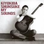 清木場俊介/MY SOUNDS(初回限定) 【CD+DVD】