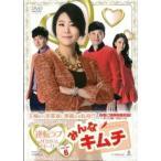 みんなキムチ DVD-BOX6 【DVD】