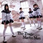 nanoCUNE/悲劇のマッチョマン《初回限定盤B》 【CD】