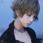 柴咲コウ/野性の同盟(初回限定) 【CD+DVD】