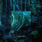 ぼくのりりっくのぼうよみ/hollow world 【CD】