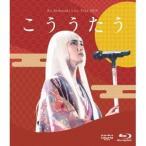 柴咲コウ/Ko Shibasaki Live Tour 2015 こううたう《通常版》 【Blu-ray】