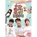 ナイン・ジンクス・ボーイズ〜九厄少年〜DVD-BOX1 【DVD】