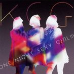 キケチャレ!寿/ONE NIGHT SEXY GIRL!!! 【CD】