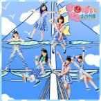 ばってん少女隊/ますとばい《ますと盤》 (初回限定) 【CD+Blu-ray】