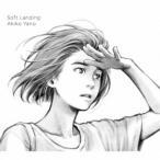 矢野顕子/Soft Landing (初回限定) 【CD+DVD】