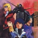 (オリジナル・サウンドトラック)/機動戦士Zガンダム SPECIAL 【CD】