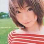 水樹奈々/supersonic girl 【CD】