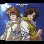 angela/fly me to the sky 【CD】