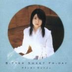 神田朱未/Bitter Sweet Friday 【CD+DVD】